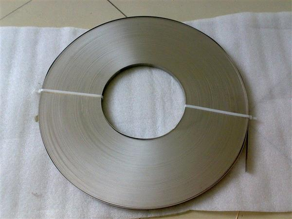 Titanium Conductor Bar