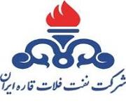 Iranian Offshore Oil Company