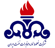 Iranian oil pipeline telecommunication company