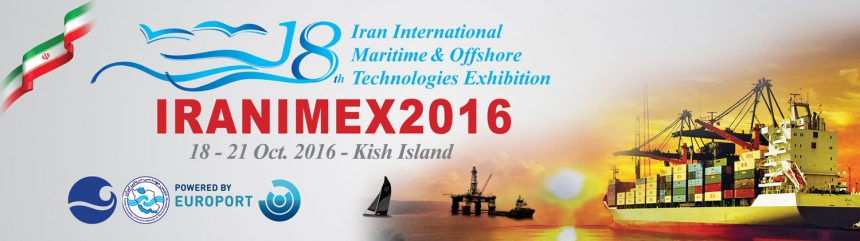 ۱۸th Iran International Maritime & Offshore Technologies Exhibition