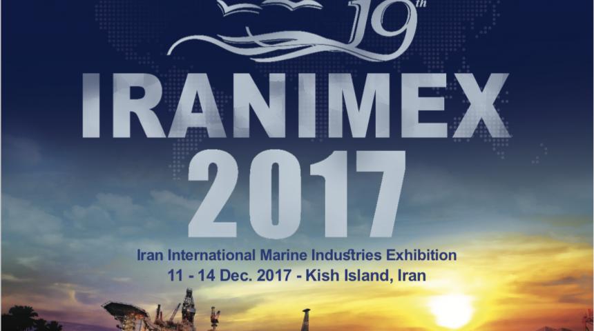 نوزدهمین نمایشگاه بین المللی صنایع و دریانوردی