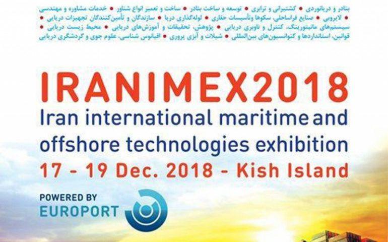 بیستمین نمایشگاه بین المللی صنایع و دریانوردی